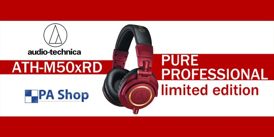 Audio-Technica Announces New Limited Edition Red Headphones
